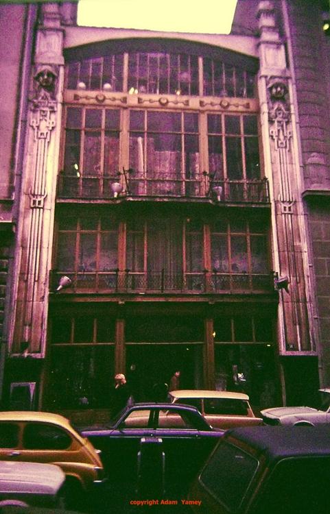 B4 BEOGR 86 7 Juli facade