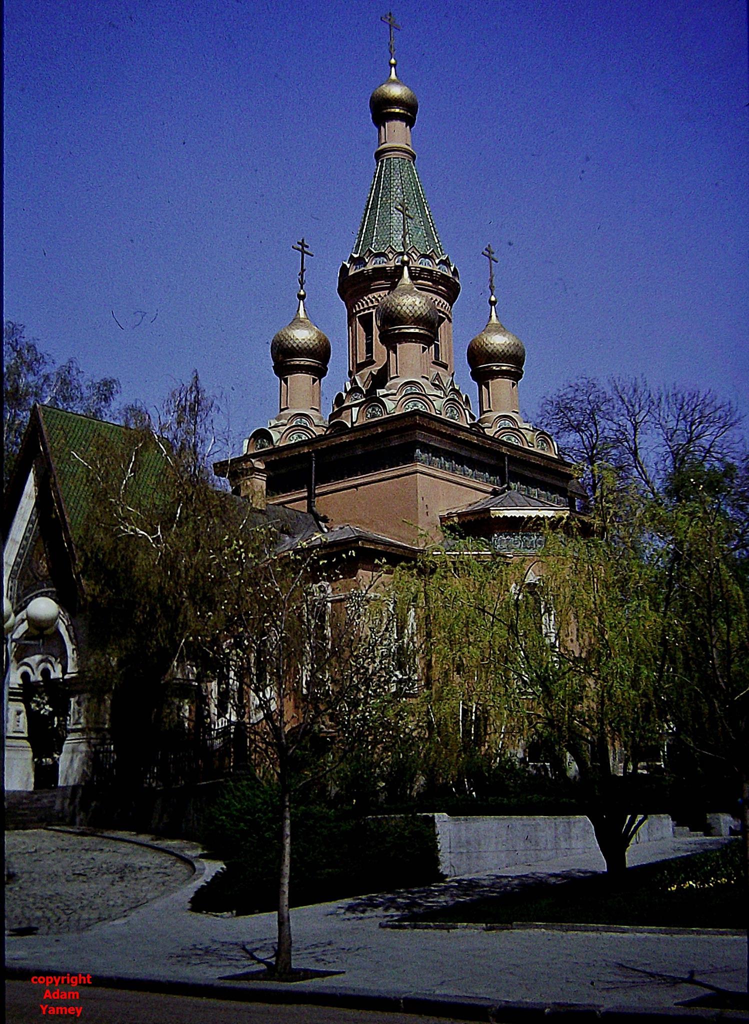 BULG 1 sofia church