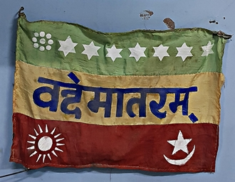 CAMA FLAG blog